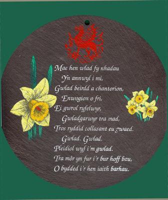 Slate-9-plaque-welsh-national-anthem-6004359-0-1381817407000